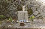 史跡、幕末の志士の墓
