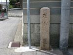 荒井神社北側の道標(北面)、26年2月13日撮影