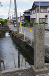 古高俊太郎先生誕生之地の碑の正面