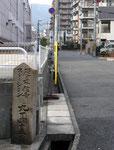 御影本町の道標