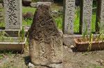 日吉神社境内の道標