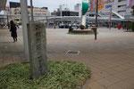 加古川駅前の道標(西面)