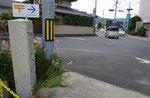 西辛川交差点の道標