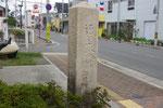 明石市天文町の道標