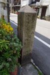 神田南通の道標(北面)