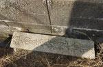 坂根の里程標柱(上部)