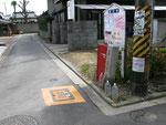 白旗観音寺の道標(2)