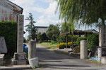 千樹禅寺前の江州音頭発祥の地の碑