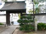 尾上神社北門前の道標