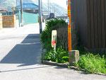 栗橋公民館付近の道標