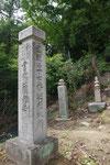 東坂登山口の道標3基