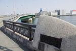 神崎川に架かる神崎橋