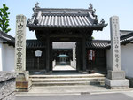 白旗観音寺