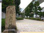 村界の碑(南面)