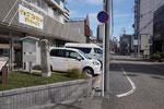 道標から東方面の東海道を見る