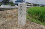 和田八幡宮の道標
