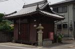 書写東坂口の道標