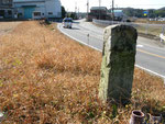 福居町の道標(2)