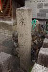 芥川宿の一里塚の碑