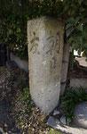 魚吹神社参道口の道標(左面、正面)