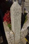 参道左の町石