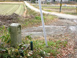 志方町大沢自然遊歩道標の道標