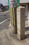 長岡郵便局前の道標(正面、右面)