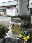 船津町仁色消防車庫前の道標、26年3月2日再撮影