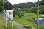 一里塚跡の説明板、後方は船坂峠