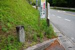 小学校前の道標、右が県道311号線