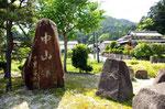 久禮の一里塚跡の碑