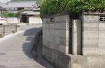 城山稲荷神社の道標