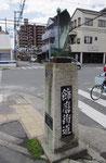 山陽電車飾磨駅付近のモニュメント