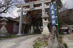淡島神社前の道標