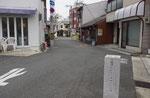 国道1号線へ出る、京橋口から2.1㌔とある