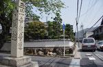 東海道の東を見る、西、南面