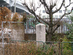 雀の松原の道標