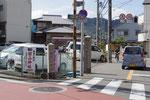 島本町山崎の道標、2基