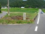 加古川市志方町畑野深池北の道標