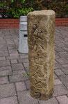 吉身小学校南交差点角の石柱