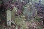 三丁の丁石群
