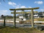 鳥居の先が石橋、左後方は神積寺