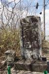 板碑型の道標と左側は埋没した角柱型の道標