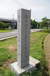 大山崎町下植野の道標