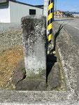 松永神社西の道標、右面