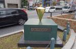 大阪市道路元標(北面)