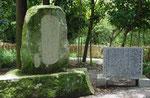 大宝公園内の芭蕉の句碑