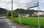 大瀧山福生寺の丁石
