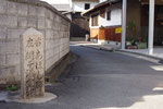 広畑区本町の道標(正面)