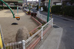 長勢児童公園の碑